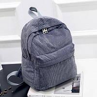 Рюкзак женский городской  вельветовый (серый)