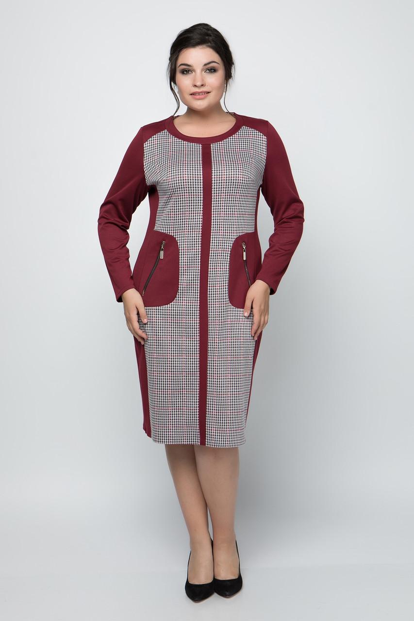 Платье Дресс код 50-60 бордо