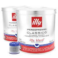 Кофе в капсулах Illy IperEspresso Lungo 21 шт., Италия (Илли)