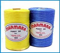 "Шпагат ""Marmara"" 275 м (Турция) полипропиленовый"