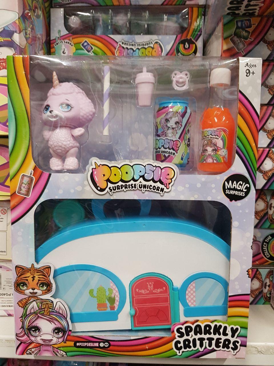 Игровой набор Домик Poopsie Пупси Le Fluff Ле флаф PG5005