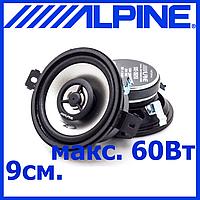 Акустика для авто Alpine SXE-0825S