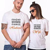 Парные футболки. Мужская и женская футболка. Муж и жена