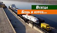 Украина вместе с Болгарией планируют построить переправу через Дунай