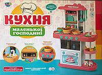 Детская игровая кухня Spraying Kitchen 889-154 течет вода, свет, звук, аналог