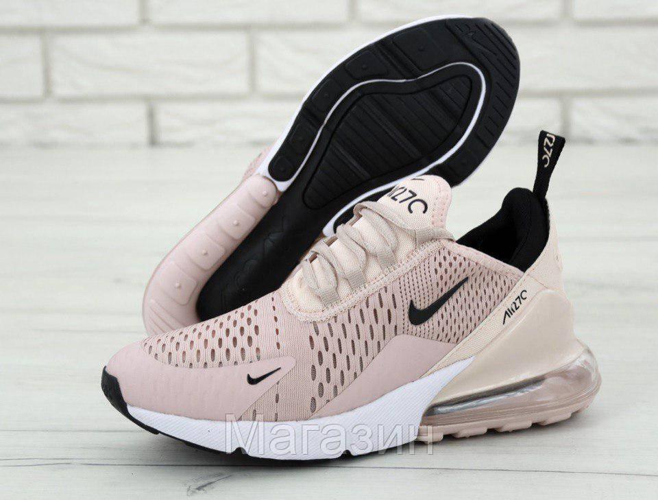 Женские кроссовки Nike Air Max 270 (Найк Аир Макс 270) бежевые
