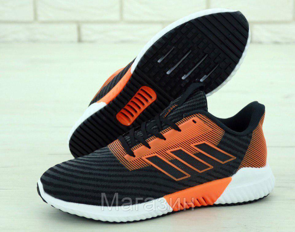 "Мужские кроссовки adidas ClimaCool 2.0 ""Grey"" (в стиле Адидас Климакул, Адідас Клімакул) серые"