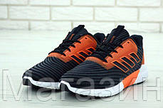 "Мужские кроссовки adidas ClimaCool 2.0 ""Grey"" (в стиле Адидас Климакул, Адідас Клімакул) серые, фото 2"