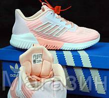 "Женские кроссовки adidas ClimaCool 2.0 ""Pink"" Адидас Климакул, Адідас Клімакул светло-розовые, фото 3"