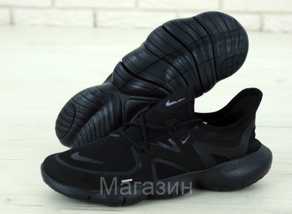 Мужские кроссовки Nike Free RN 5.0 Black (Найк Фри Ран) черные