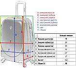 Пластиковый дрожный чемодан на колесах Bonro Smile большой бордовый, фото 4