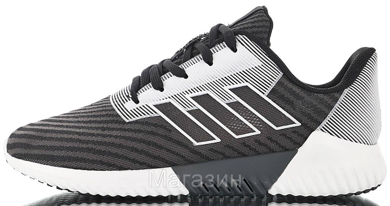 """Мужские кроссовки adidas ClimaCool 2.0 """"Black/Grey/White"""" (Адидас Климакул, Адідас Клімакул) серые"""