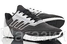 """Мужские кроссовки adidas ClimaCool 2.0 """"Black/Grey/White"""" (Адидас Климакул, Адідас Клімакул) серые, фото 2"""