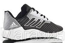 """Мужские кроссовки adidas ClimaCool 2.0 """"Black/Grey/White"""" (Адидас Климакул, Адідас Клімакул) серые, фото 3"""