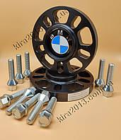 Проставки БМВ Е39 20мм для литых дисков BMW E39. Расширители 2см Е39