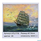 Картина по номерам, фото 2