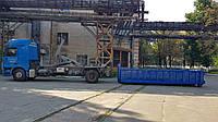 Вывоз и утилизация строительных отходов контейнерами 12 м3.