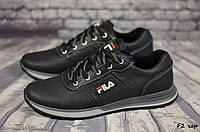 Мужские кожаные кроссовки Fila  (Реплика) (Код:  F2 чер   ) ► Размеры [40,41,42,43,44,45], фото 1