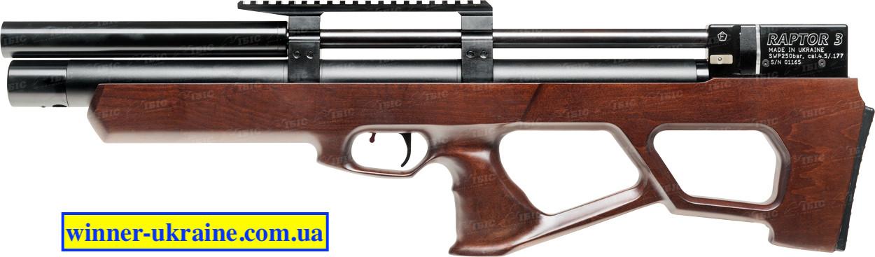 Пневматическая винтовка PCP Raptor 3 Standart кал. 4,5 мм. Цвет - коричневый (чехол в комплекте)