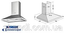 Вытяжка кухонная  Concept Premium(Чехия) 57х60х44,8см