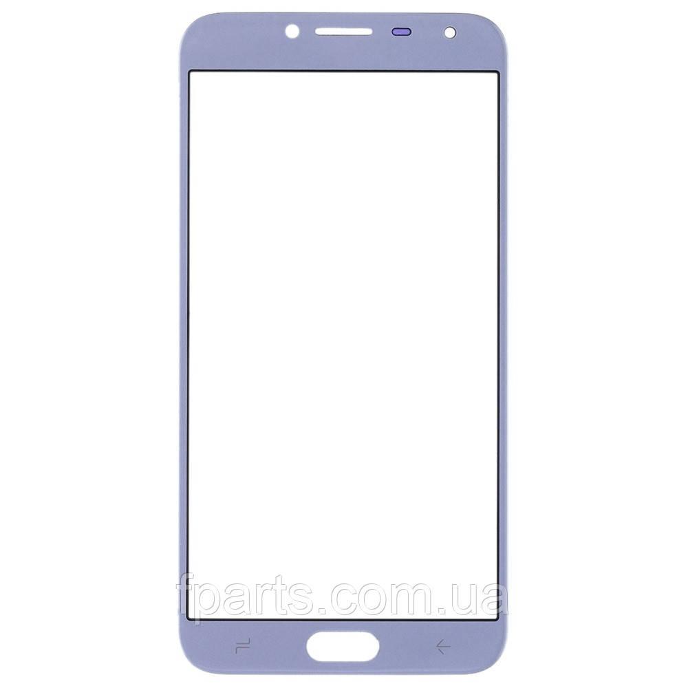 Стекло Samsung J400F Galaxy J4 (2018) Lavenda