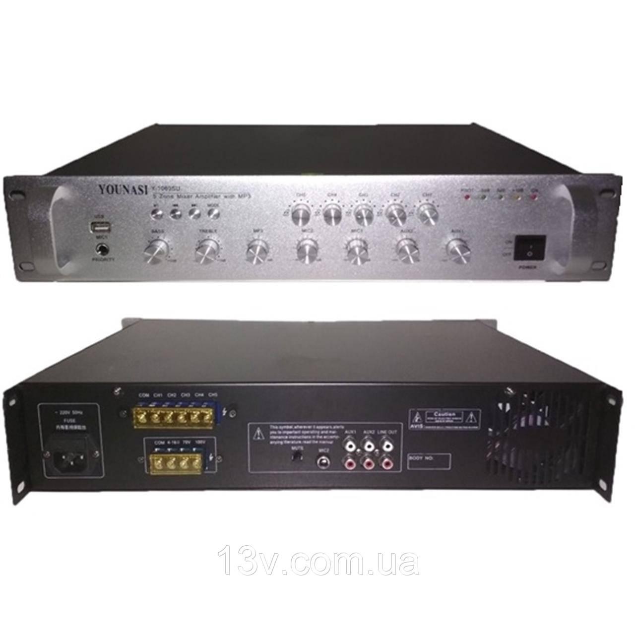 Усилитель Younasi Y-1080SU, 80Вт, USB, 5 zones