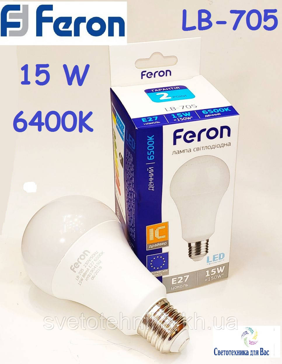 Світлодіодна лампа типу А70 Feron LB-705 15W 6400K для загального і декоративного освітлення
