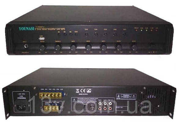 Усилитель Younasi Y-2120FU, 120Вт, USB, 5 zones