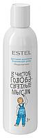 Детский шампунь для волос Бережный уход Estel professional (Эстель) LITTLE ME