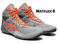 БОРЦОВКИ ASICS MATFLEX 6 STONE GREY/FLASH CORAL 1081A021-020, фото 1