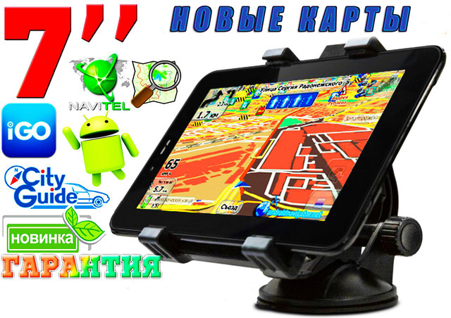 GPS 7 Pioneer Android