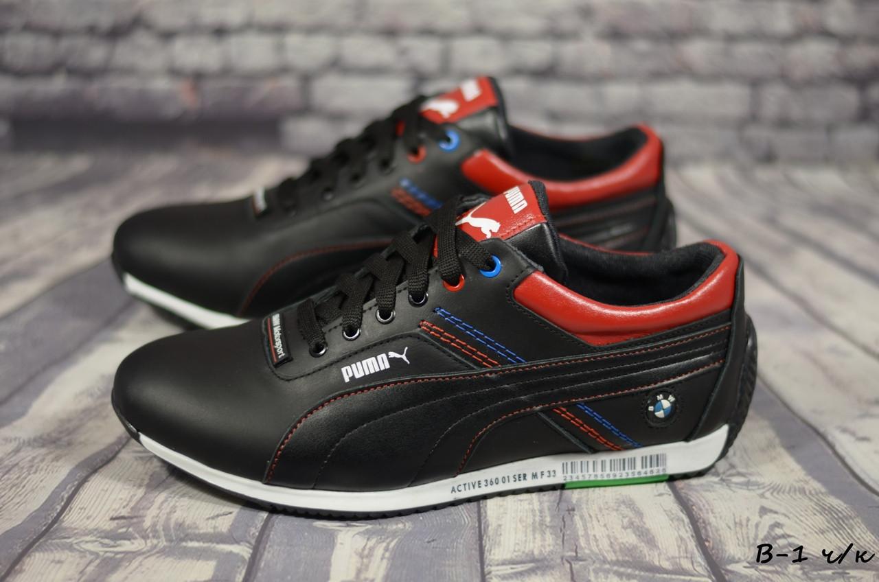 Мужские кожаные кроссовки Puma BMW  (Реплика) (Код: B-1 ч/к   ) ►Размеры [40,41,42,43,44,45]
