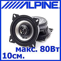 Акустика для авто Alpine SXE-1025S (Авт. гучномовець, 2-пол. коакс, 10см, 80 Вт пік/20Вт ном.)