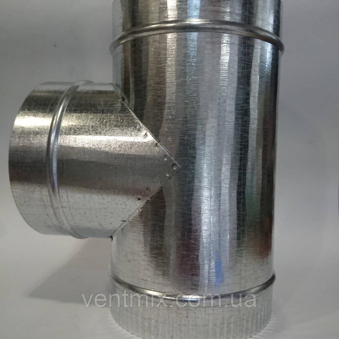 Тройник 90* d 125 мм из оцинкованной стали