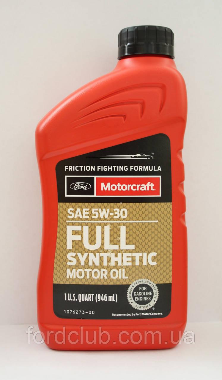 Ford Motorcraft Full Synthetic 5W-30 (для 2,0; 2,7)