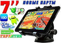 GPS навигатор Pioneer ZT502 Android, AV, WIFI,BT Европа!