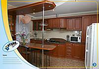 Кухня с барной стойкой и каменной столешницей. Кухня под заказ