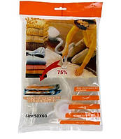 Вакуумные пакеты для хранения вещей Vacuum bags 50*60 см, фото 1