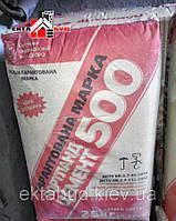 Цемент М500 (25кг)