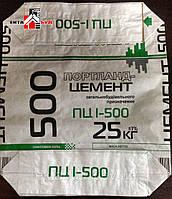Цемент М500 Д0 (25кг)