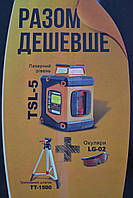Лазерний нівелір Tekhmann 3в1, TSL-5 + тринога ТТ-1500 + окуляри, фото 1