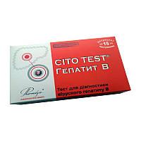 Тест-система на Гепатит B HBsAg CITO TEST