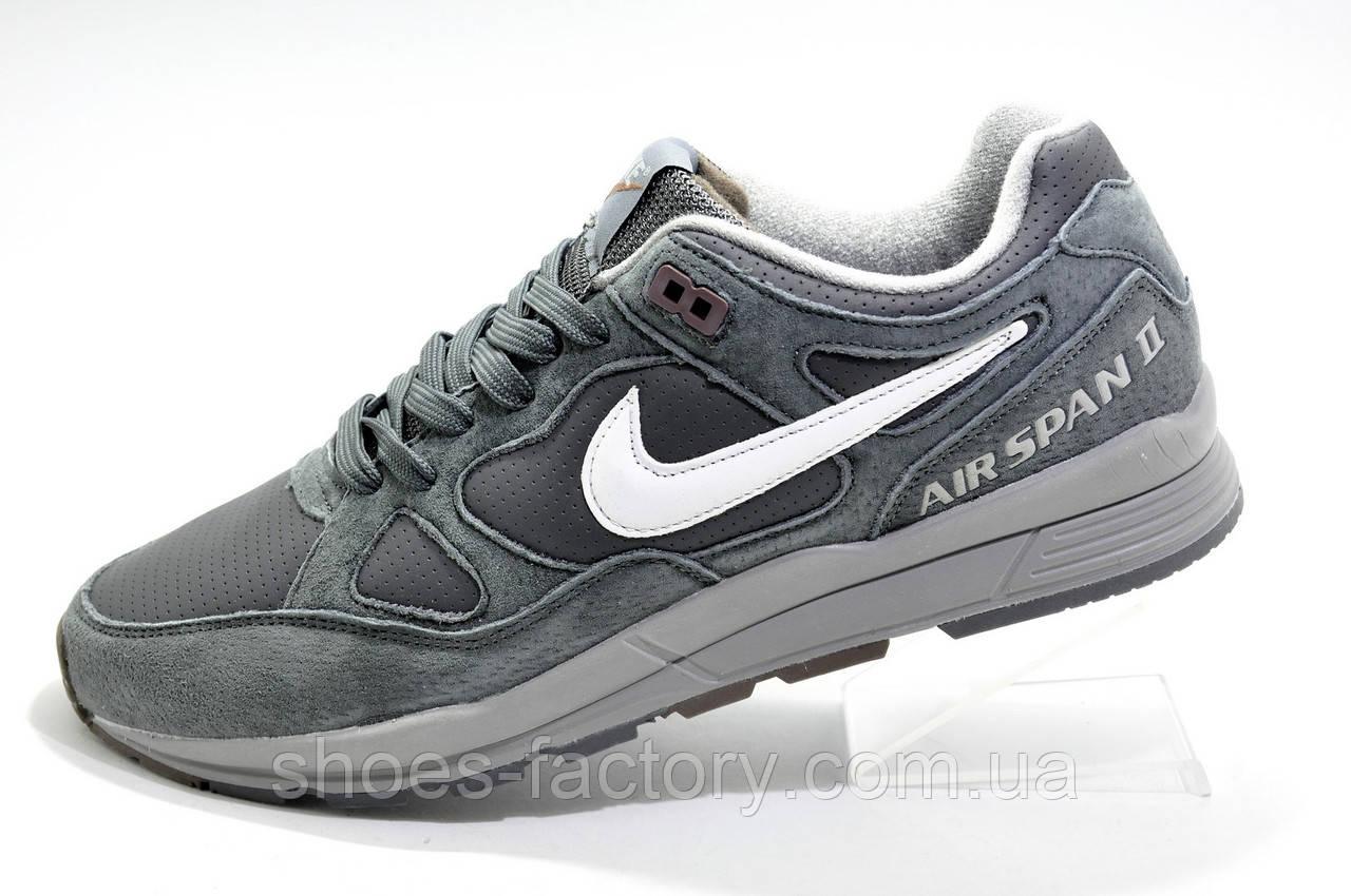 Кроссовки мужские в стиле Nike Air Span 2, Gray\Серые