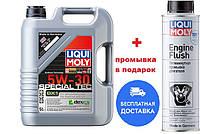 LIQUI MOLY Special Tec DX1 5W-30 5л