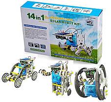 Конструктор-робот 14 в 1 Solar Robot, фото 3