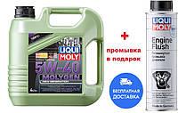 LIQUI MOLY SAE 5W-40 MOLYGEN 4л