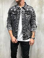 Джинсовый мужской пиджак серый со звездами джинсовка мужская серая со звездами мега модная М размер