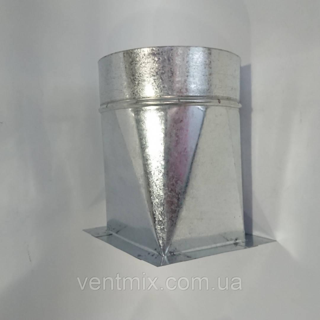 Переходник с прямоугольника 120х100мм  на круглый воздуховод d 200 мм