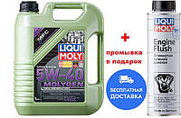 LIQUI MOLY SAE 5W-40 MOLYGEN 5л