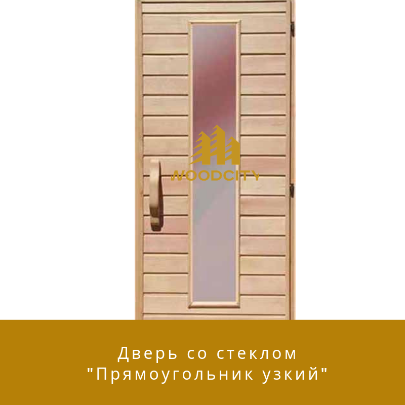 """Дверь из ольхи со стеклом """"Прямоугольник узкий"""""""